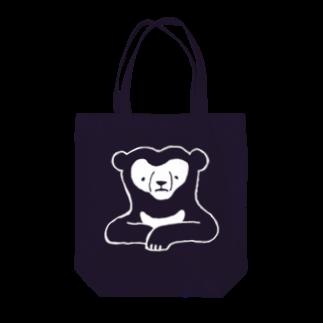 Candeed Creativeのマレーグマ(ロゴなし) Tote bags