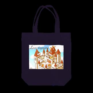 Lichtmuhleのモルモット達の王国(昼) Tote bags