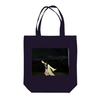琵琶湖 Tote bags
