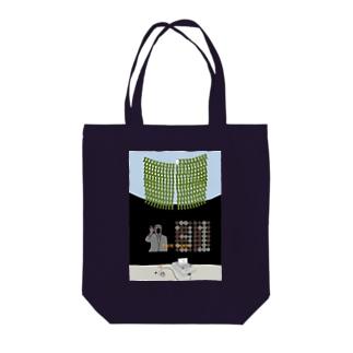 へーセー#31[レクイエム] Tote bags