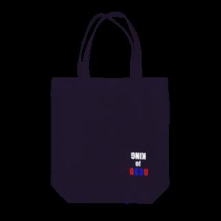 NM商会NAGオリジナルTシャツの呼びました? Tote bags