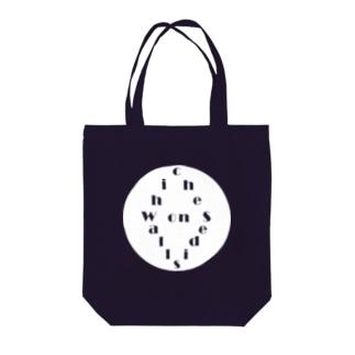 四方魔女 Tote bags