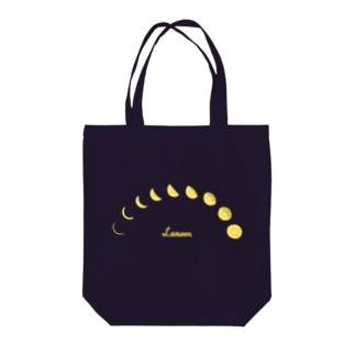 Lemoon Tote bags