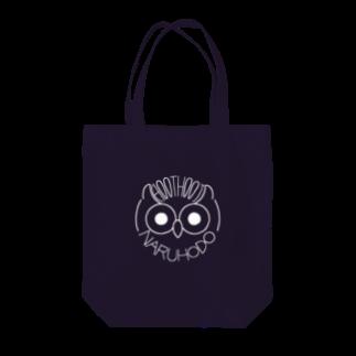 尾崎復活のなるほど(白) Tote bags