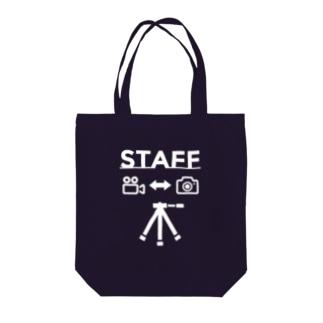 8garage SUZURI SHOPの撮影スタッフ Tote Bag