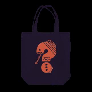〈サチコヤマサキ〉ショップのクエスチョンの魚(オレンジ) Tote bags