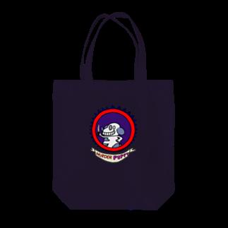 Kiligoya Companyのmurder puppy Tote bags