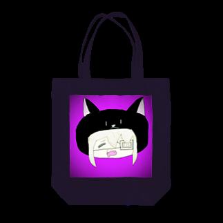 市イラストグッズショップの猫娘 Tote bags