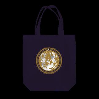ラビッシュアートの古代の満月 Tote bags