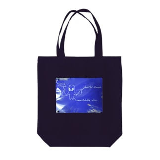 """紛れもなく異星人 """"Unmistakable Alien"""" Tote bags"""