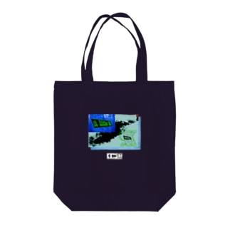 a little 9K Tote bags