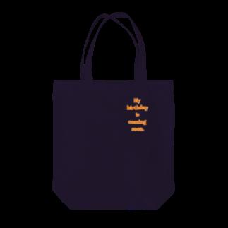 ちるまの店のMy birthday is coming soon. Tote bags