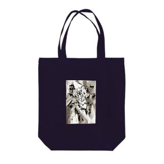 もみくちゃ Tote bags