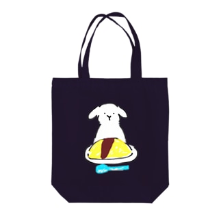 オムライスうさぎ Tote bags