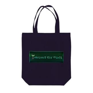 AtWヘッダーアイテム Tote bags