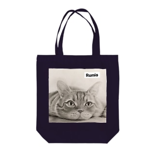 Kantaro Tote bags