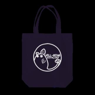 ケヤリーフショップのウェルビーイング・ホワイト Tote bags