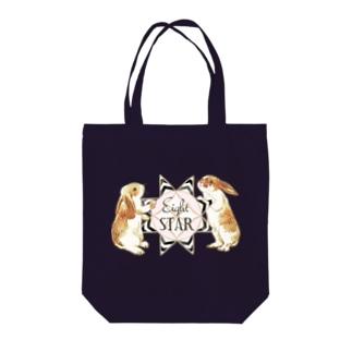 うさぎとエイトスター Tote bags