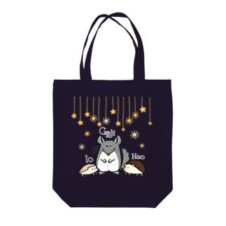 銀さんママ専用グッズ Tote bags