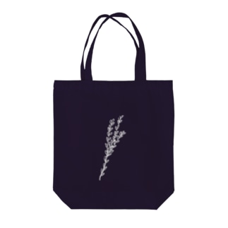 グリーン②(white) Tote bags