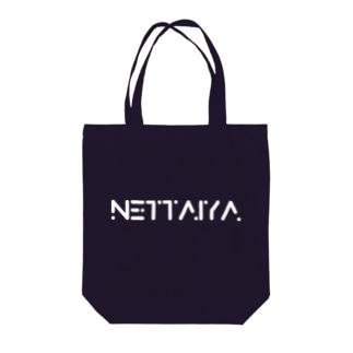NETTAIYA Tote bags