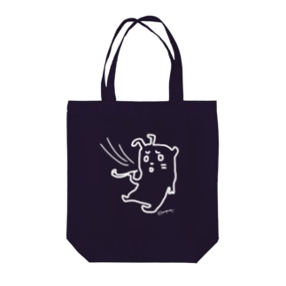 Kupopopo Tote bags
