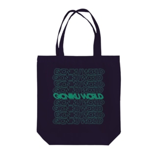 GYONIKU WORLD Tote bags