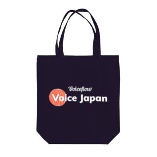 VJ版 Tote bags