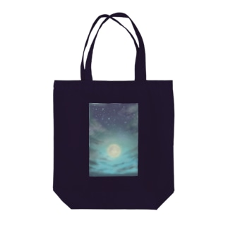 cold moon Tote bags