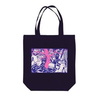 植木部屋-pink Tote bags