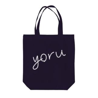 yoru Tote bags
