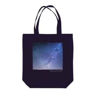 the stars Ⅰ Tote bags