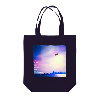 KAMOME in the sky Tote bags