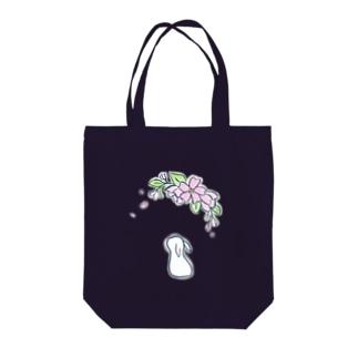 花うさぎ。2 Tote bags