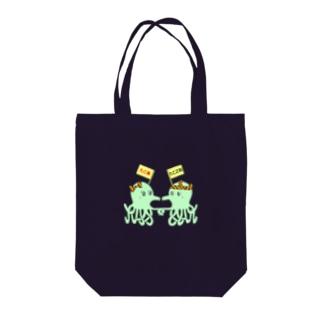たこ美&たこ之助 Tote bags