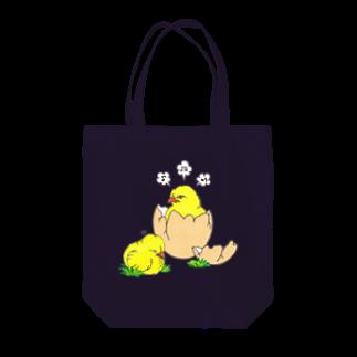 Leee_sanのヒヨコ Tote bags