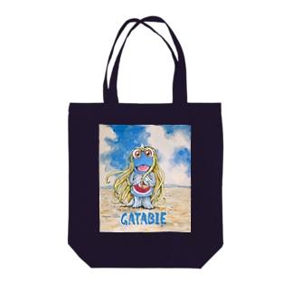 ガタビエ様 Tote bags