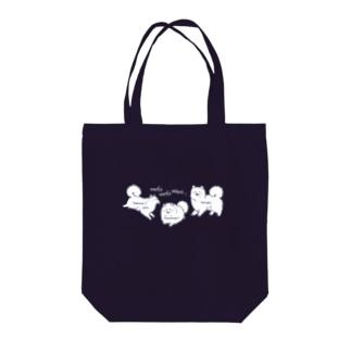 もふもふわんず(カラーVer.) Tote bags