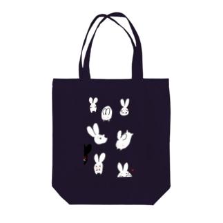 まんじゅ兎の散歩 Tote bags