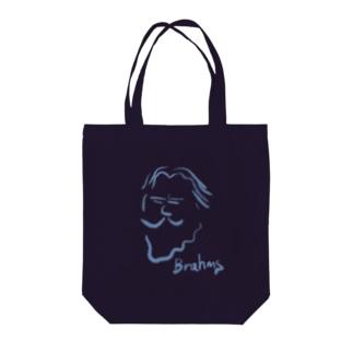 OSHIYOMANのブラームス Brahms Tote bags