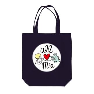 オール三重/ワニくん Tote bags