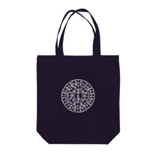 縄文フトマニ(ヲシテ文字)白字 Tote bags