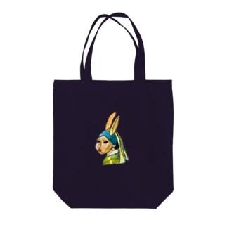 青いターバンのウサギ Tote bags