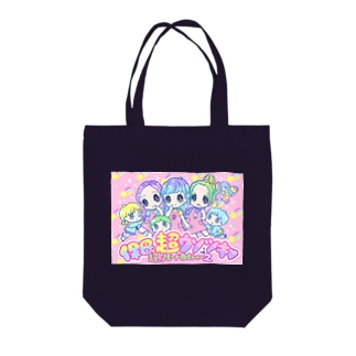 ウソツキ❤️トートバック Tote bags