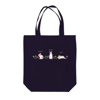 うさうさライフ Tote bags
