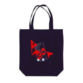 病みくま Tote bags