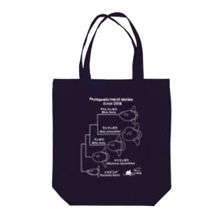 マンボウ科系統樹(魚) Tote bags