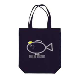 魚 Tote bags