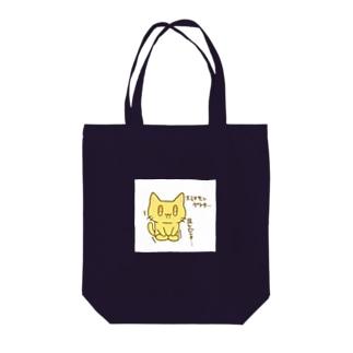 反省猫ちゃん Tote bags