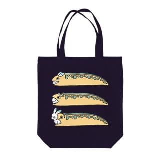 寝袋うつぼとうさぎのぴぱ Tote bags